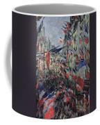 The Rue Saint Denis Coffee Mug