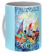 The Sea Cruise Of Tivoli Gardens Coffee Mug