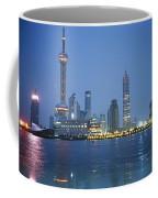 The Shanghai Skyline And Riverfront Coffee Mug by Raul Touzon