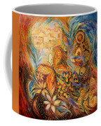 The Shining Of Jerusalem Coffee Mug