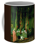 The Shrine Of Imam Hussein Coffee Mug