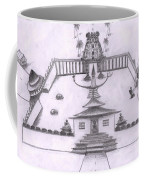 The Temple Of Religions Coffee Mug