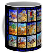 The Twelve Tribs Of Isral Coffee Mug