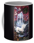 The Unicorn And Garden Coffee Mug