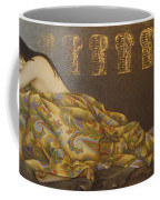 Thetis- The Dream Coffee Mug