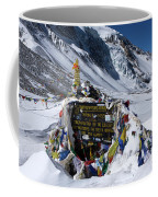 Thorong La Pass, Annapurna Circuit, Nepal Coffee Mug