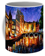 Thoughtful Amsterdam Coffee Mug