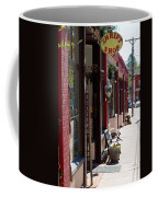 Thrift Shop And Sign In Manitou Springs Coffee Mug