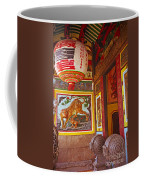 Tiger Mural Coffee Mug