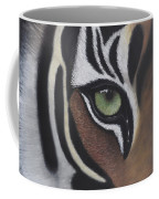 Tiger's Eye Coffee Mug