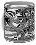 Tnaidar Coffee Mug