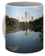 Tokyo Highrises With Garden Pond Coffee Mug