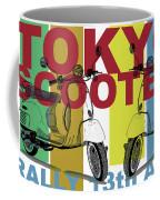 Tokyo Scooter Rally Coffee Mug
