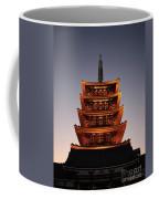 Tokyo Temple Lights At Dusk Coffee Mug