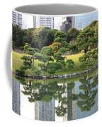 Tokyo Trees Reflection Coffee Mug