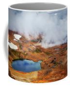 Top Of The World Coffee Mug