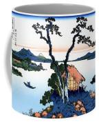 Top Quality Art - Mt,fuji36view-shinshu Suwako Coffee Mug