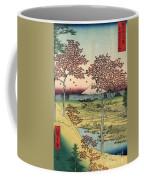 Toto Meguro Yuhhigaoka - Sunset Hill Meguro In The Eastern Capitol Coffee Mug