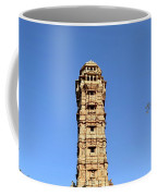 Tower Of Victory Coffee Mug