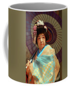 Traditional Japanese Coffee Mug