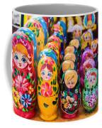 Traditional Russian Matrushka Nesting Puzzle Dolls Coffee Mug