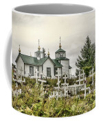 Transfiguration Of Our Lord Church Coffee Mug
