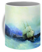 Trebizond From The Sea 1875 61h94 Ivan Konstantinovich Aivazovsky Coffee Mug