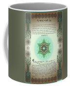 tree of life ketubah-Reformed and Interfaith version Coffee Mug