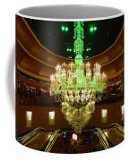 Trump Taj Mahal Coffee Mug