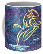 Trying New Waters Coffee Mug