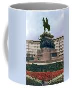 Tsar Alexander II Coffee Mug