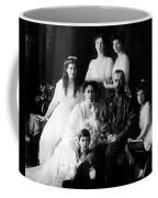 Tsar Nicholas II And His Family - 1913 Coffee Mug