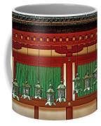Tsuri-do-ro Or Hanging Lantern #0807-1 Coffee Mug
