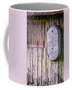 Tub For Two Coffee Mug by Carolyn Marshall