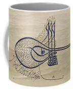 Tughra Of Suleiman The Magnificent Coffee Mug