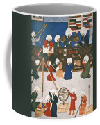 Turkish Astronomers Coffee Mug