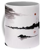 Twilight Journey - II Coffee Mug