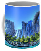 Twisted Chicago Skyline Coffee Mug