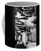 Ukimi-do Temple Coffee Mug