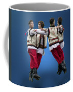 Ukrainian Dancers Coffee Mug