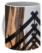 Under House Arrest Coffee Mug