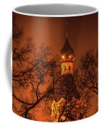 Under The Cover Of Fog Coffee Mug
