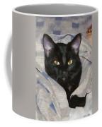 Undercover Kitten Coffee Mug