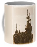 University Of Tampa Minarets With Old Postcard Framing Coffee Mug