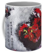 Unread Poem Black And Red Paintings Coffee Mug