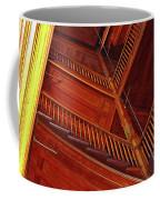 Upward Vertigo Coffee Mug