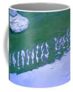 Vacillate Coffee Mug