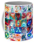 Variety Of Space Galaxies Stars Anomalies. Part 1 Coffee Mug