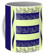 Vegetable Pattern Coffee Mug