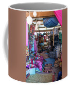 Vendor Artistry Coffee Mug